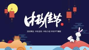 Blue cartoon Mid-Autumn Festival event planning PPT template