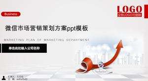 WeChat marketing plan ppt template