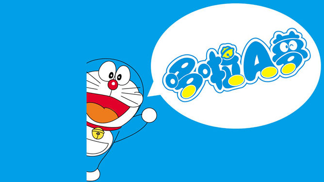 A Dream Doraemon theme PPT Templates