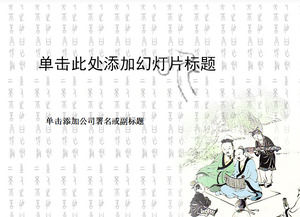 Ancient Mountain Hermit Text Background Chinese Style Ppt Template