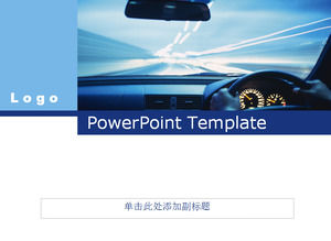 Industri Otomotif Ppt Template Powerpoint Template Free Download