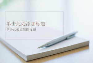Ballpoint pen Notebook style ppt template