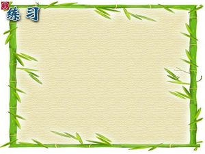 Bamboo leaves Border background picture