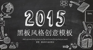 Blackboard background chalk hand - drawn creative simple wind paper thesis learning ppt template