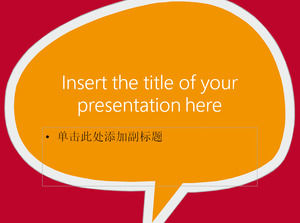Bright color bubble dialog ppt template