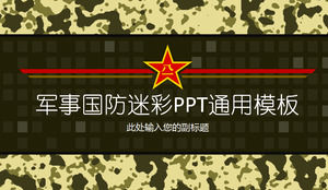 Camouflage theme military defense generic ppt template