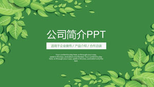 Cartoon green leaves small flattening company profile ppt template