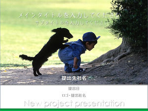 Children with puppies ppt template