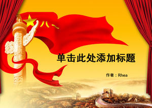 China Banner Banner - Celebration of the August 1 Army Day ppt template