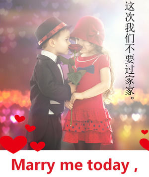 China Valentine 's Day ppt template