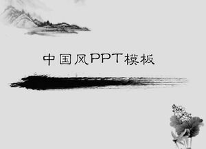 Chinese classical landscape painting background simple Chinese style ppt template