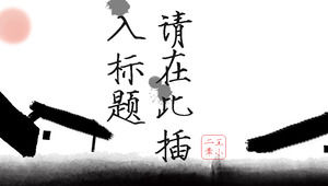Chinese style wind and ink animation atmosphere general Chinese wind work report ppt template