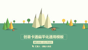 Color difference stereo vision mountain tree creative cartoon flattened generic business ppt template