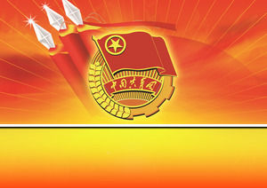 Communist Youth League work report generic ppt template