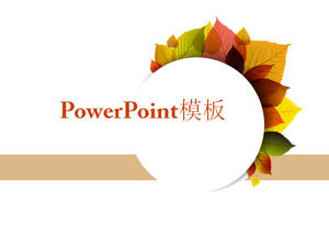 Creative colorful maple leaf simple business ppt template