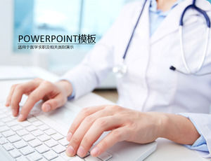 Doctor operation computer modern medicine medicine related ppt template