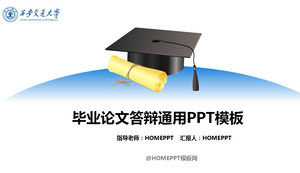 Doctor's Guide and Answers Xi'an Jiaotong University General thesis reply ppt template