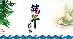 Dragon Boat Festival dumplings traDragon Boat Festival dumplings traditional ppt templateditional ppt template