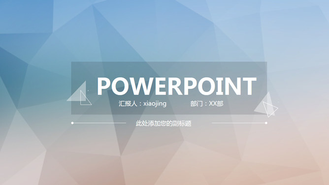 Elegant low surface polygon background PPT Templates