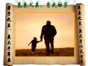 Father Love Mountain - Father's Day ppt template