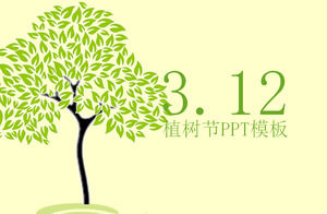 Fresh and green green tree planting ppt templateFresh and green green tree planting ppt template