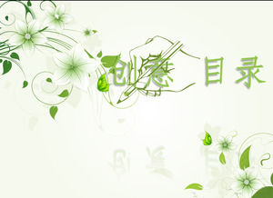 Green leaves spring concentration - light spring green creative dynamic directory ppt template