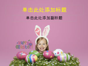 Happy Easter - Easter ppt template