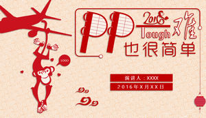 Happy New Year 2016 Bing Shen Monkey Year Red Festive Paper Cutting Style ppt Template