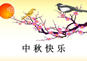 Hi on the tip of the Mid-Autumn Festival ppt template