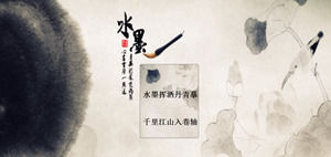 Ink elements elegant Chinese style simple ppt template