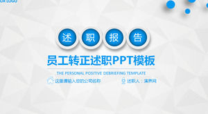 Light gray low triangular background micro - stereoscopic style trial period employee turnover report ppt template