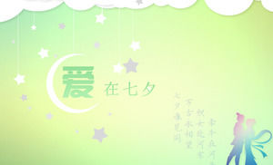 Love in Tanabata - China Valentine 's Day ppt dynamic greeting card
