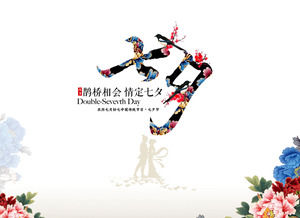 Magpie Bridge meet the feelings of Tanabata - China Valentine 's Day pizi ppt template