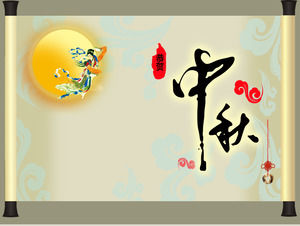 Mid - Autumn Festival blessing card reel animation ppt template