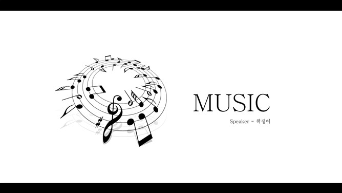 Music music theory musical education PPT template