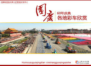 National Day 60 years celebration floats enjoy and introduce graphic layout ppt template