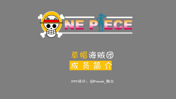 One Piece main characters PPT