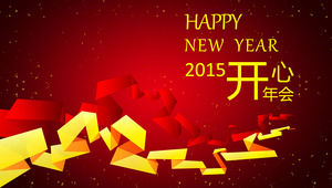 Origami Creative Abstract Space Feeling Red Festive New Year Party ppt template