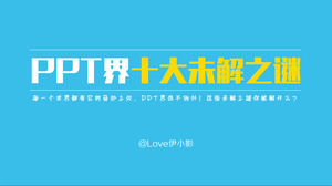 PPT sector ten unsolved mystery - Rui Pu ppt works