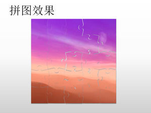 Puzzle scroll flashing ppt animation effects template