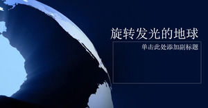 Rotate the earth background ppt template