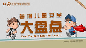 Summer child safety precautions ppt template