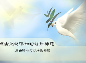 Symbolize the peaceful development of the peace pigeon ppt template