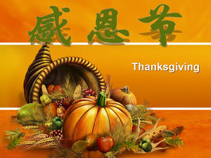 Thanksgiving Day details ppt template