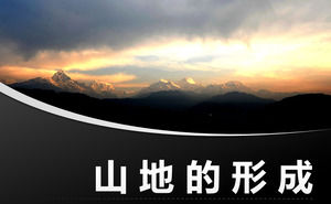 The formation of the mountain - the shape of the surface shape ppt courseware template
