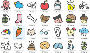 Ultra cute hand painted life related background transparent ppt icon package download