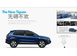 Volkswagen Tiguan appointment test drive ppt template