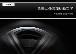 Wheel hub close-up cool black simple car ppt template