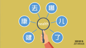 Where to go healthy - affect the health factor ppt template