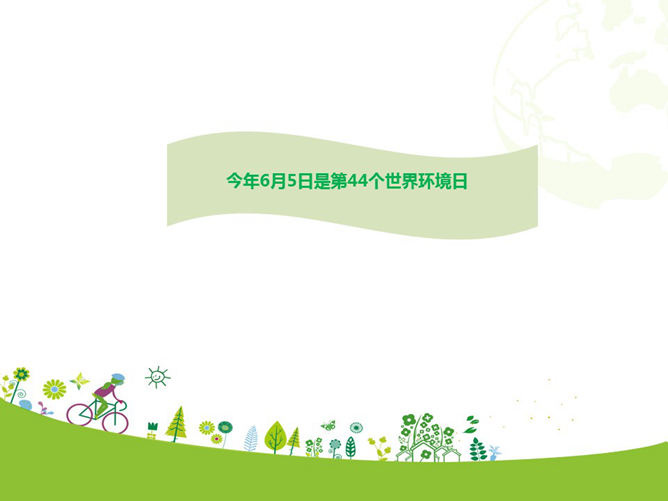 World Environment Day campaign PPT Templates